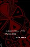 A grammar of creek