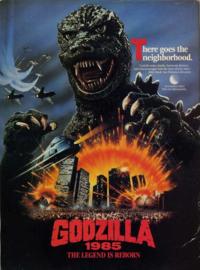 Godzilla-1985-the-legend-is-reborn-movie-poster-1984-1020694660