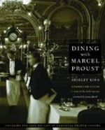 Dining_with_marcel_proust_1